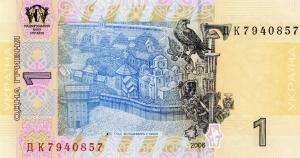 1_hryvnia_2006_back