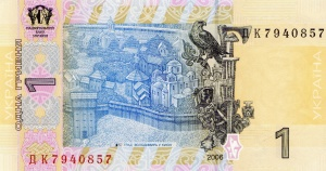 1_hryvnia_2006_back