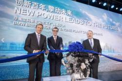 BMW Briliance Automotive inaugure une nouvelle usine de moteurs avec fonderie de métaux légers en Chine. #BMW#Chine