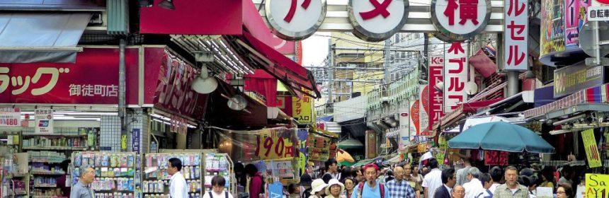 Eu Japan New Economic Partnership Agreement Brussels Economic